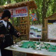 В Пятигорске стартовал седьмой Северо-Кавказский молодежный форум «Машук»