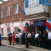 В Дагестане открыли казачий центр