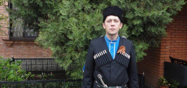 Алексей Сачков: «Это казаки, это мы!»