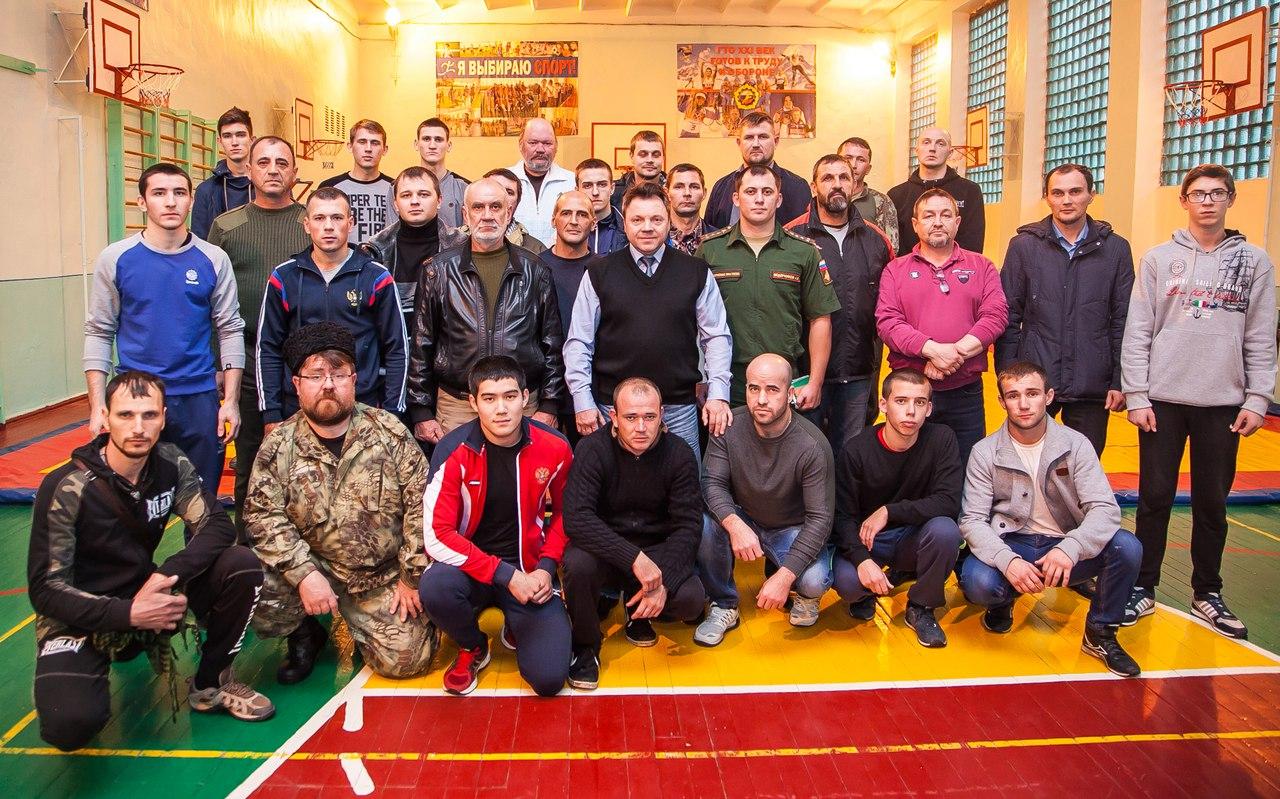 Федерация АРБ Ставропольского края