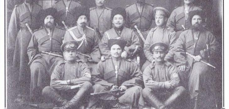 К 240-летию Азово-Моздокской оборонительной линии