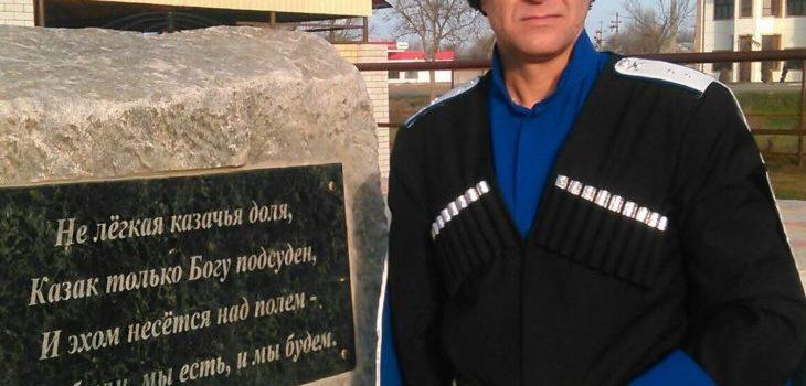 В Нефтекумском городском казачьем обществе избран новый атаман