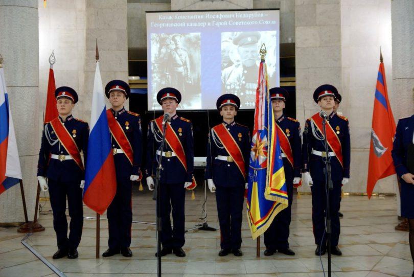 В музее «Сталинградская Битва» прошла клятва кадетов