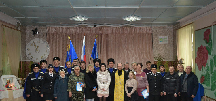 Отчетный круг Алексеевско-Красноярского ХКО прошел в Андроповском районе