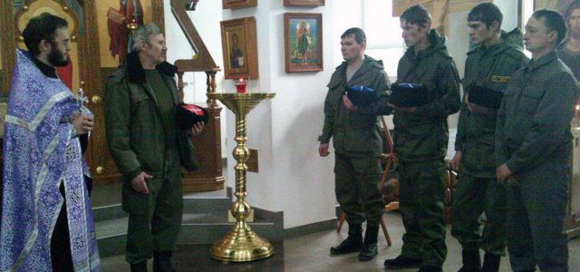 Принятие казачьей присяги прошло в храме села Шведино
