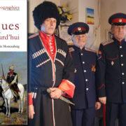 Во Франции прошла презентация книги о казаках