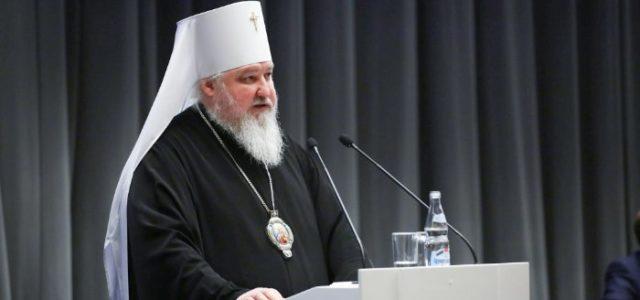 Доклад митрополита Кирилла на I Большом круге российского казачества