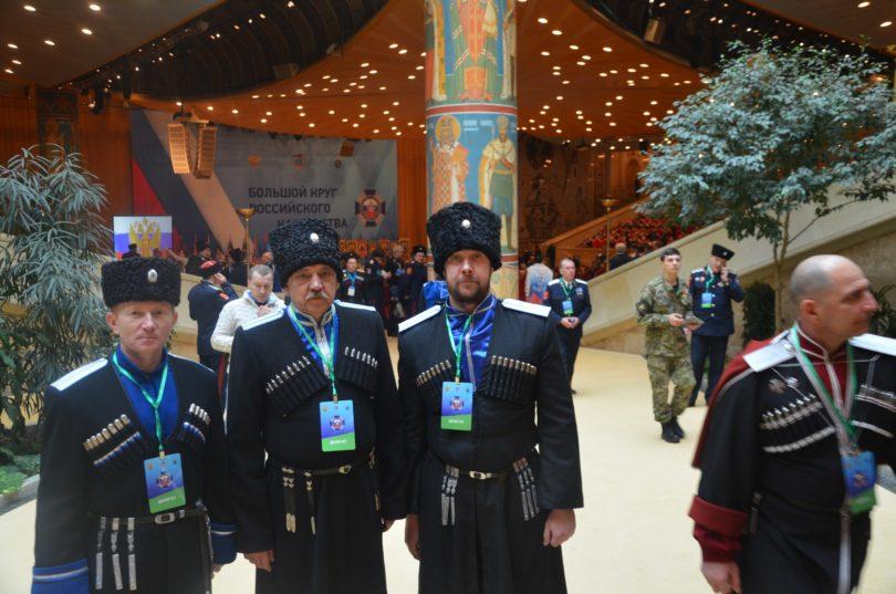 На всероссийском казачьем круге терцев встречали особенно тепло
