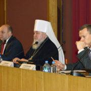 В Москве прошла конференция «Революционные события 1917 года и судьбы русского казачества»