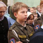 Казаки Оренбургского войска вспомнили трагические события