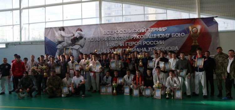 В Ставрополе прошел Всероссийский турнир по армейскому рукопашному бою