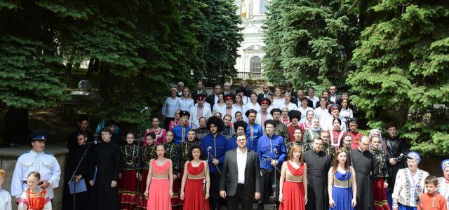 В Ставрополе казаки почтили память святых равноапостольных Кирилла и Мефодия