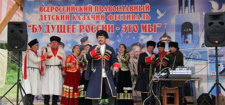 на фестиваль «Будущее России– это мы!» приедут Юлия Чичерина, Захар Прилепин и Александр Поветкин