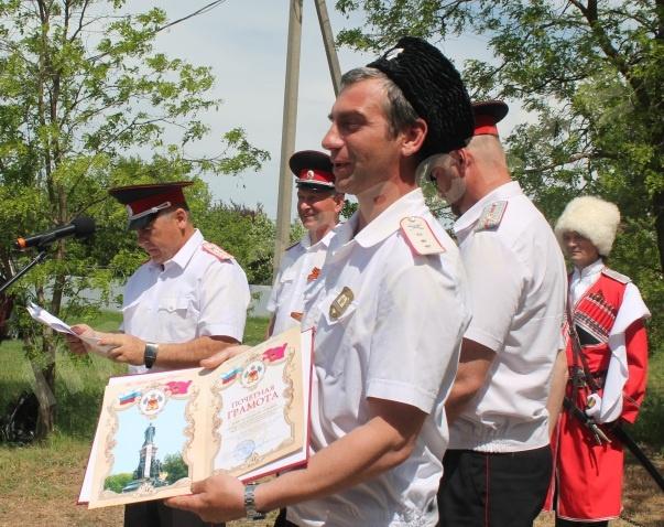 Казаки Ейского районного казачьего общества отметили несколько памятных дат