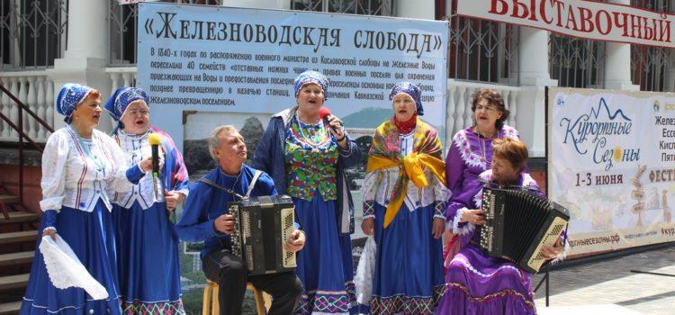 В открытии курортного сезона на Ставрополье приняли участие казаки