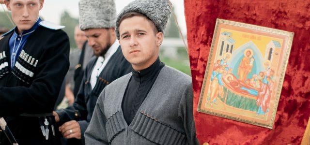 Казачьи молодежные сборы открылись большим праздником для жителей Кировского городского округа