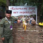 Участие в форуме «Машук-2018» КАЗАКИ КИЗЛЯРА