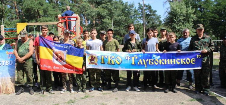 Войсковое казачье общество «Всевеликое войско Донское»