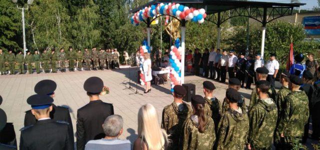 Молодежные казачьи игры торжественно открылись в Железноводске