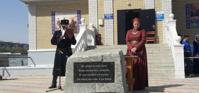 День святого апостола Варфоломея отпраздновали в Нефтекумске