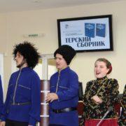 200 экземпляров «Терского сборника» переданы в дар краевой библиотеке