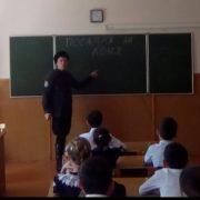Изучение традиций терского казачества в городе Ардон