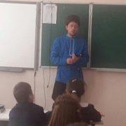 Лекция об истории и традициях казачества