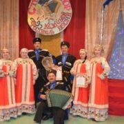 Открытый конкурс казачьей песни «Степной задор»