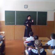 Изучение традиций Терских казаков в городе Ардон