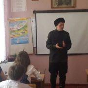 Изучение традиций казачества в станице Архонской
