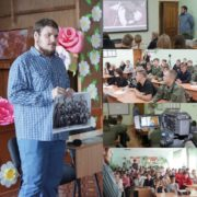 Лекции терских казаков за пределами республики
