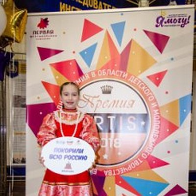 Казак привез из Санкт-Петербурга международную награду