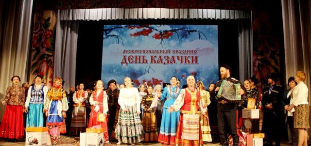Региональный праздник «День Матери-казачки» прошел на Ставрополье