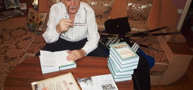 Терцы Ставрополья занялись популяризацией  творческого наследия казачьего поэта Витислава Ходарева
