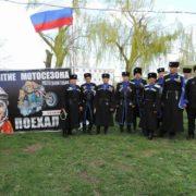 Праздник в честь Дня космонавтики прошел под казачьей охраной