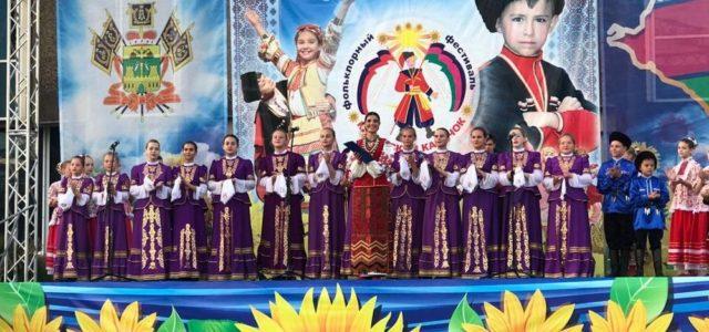 Казачьи ансамбли из Михайловска и села Новоселицкого привезли 18 дипломов со Всероссийского фестиваля