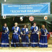 Песни на «Казачьей поляне» в Советском округе Ставрополья не утихали два дня
