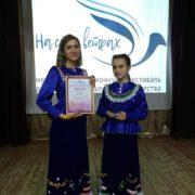 Юные казачки из советского округа прославили родное село на международном фестивале
