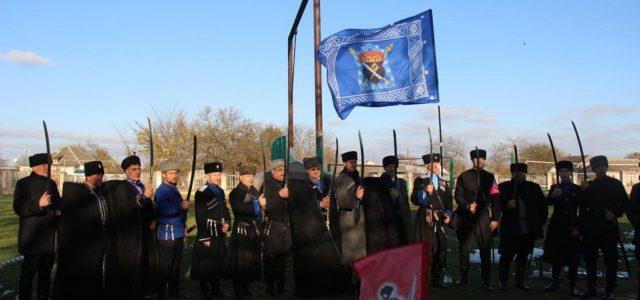 НА Ставрополье почтили память о подвиге КАЗАКОВ В ВЕЛИКОЙ ОТЕЧЕСТВЕННОЙ ВОЙНЕ