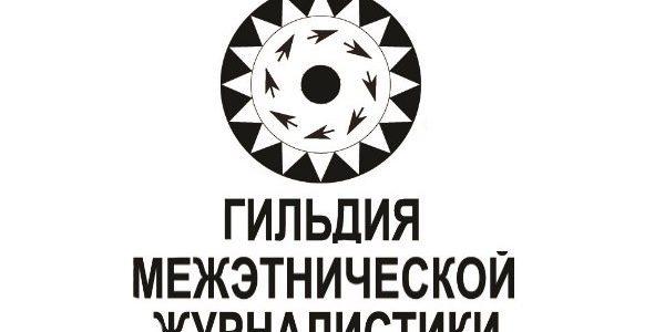 НА СТАВРОПОЛЬЕ ПЕРВОЙ В РОССИИ СТАРТОВАЛА ШКОЛА МЕДИАКОММУНИКАЦИИ ДЛЯ ПРЕДСТАВИТЕЛЕЙ ЭТНОКУЛЬТУРНЫХ НЕКОММЕРЧЕСКИХ ОРГАНИЗАЦИЙ