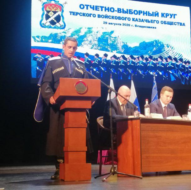 Казаки Терского войска избрали атаманом потомственного казака Виталия Кузнецова