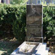 Михайловск. Казачья станица, основанная однодворцами