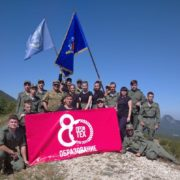 Флаг Терского войска подняли на Бештау