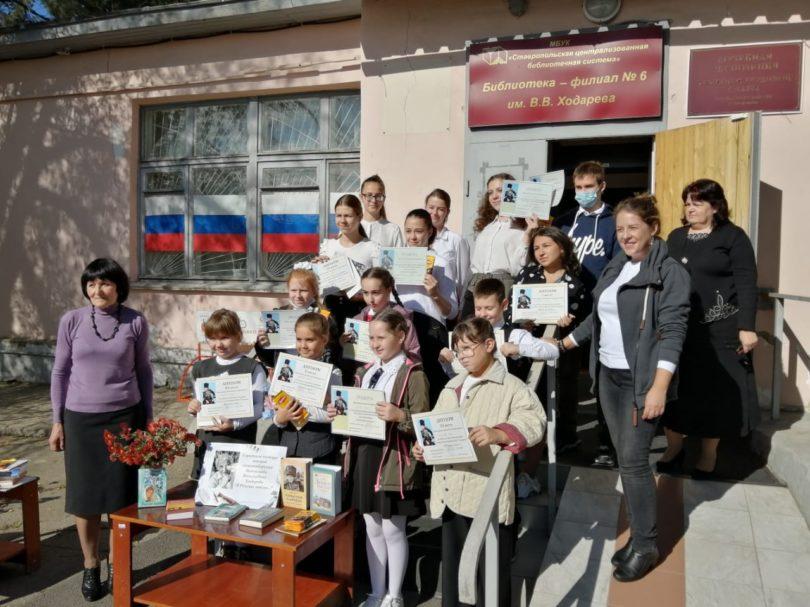 Победителей «Ходаревских чтений» отметили в Ставрополе