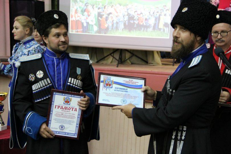 Атаман Сергей Пальчиков поблагодарил казаков и казачек Ставропольского округа