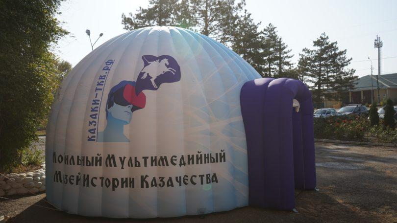 Фильм в формате виртуальной реальности о казаках на фронте показали в надувном шатре