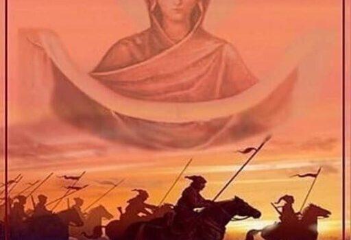 С праздником Покрова Пресвятой Богородицы