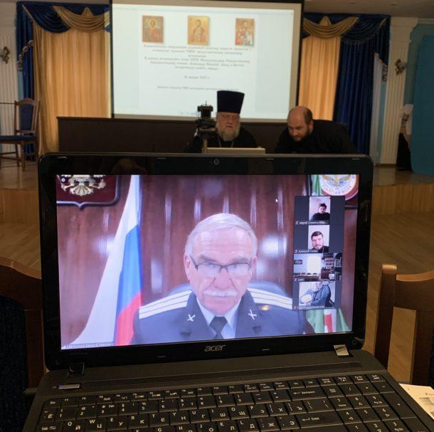 На Ставрополье состоялась общевойсковая конференция духовников казачьих обществ Терского казачьего войска