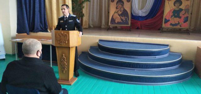 Награда в честь 30-летия возрождения Терского казачьего войска