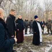 В память первого наказного атамана Терского казачьего войска